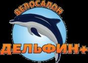 delfin58