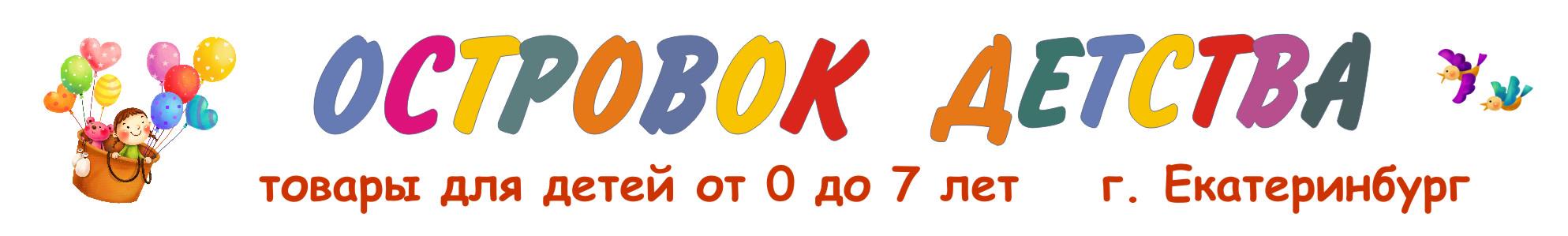 ostrovok66